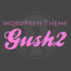 gush-wp-dark-lo-150